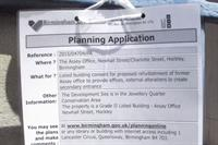 Minimum application consultation time periods increased in Covid-19 guidance update