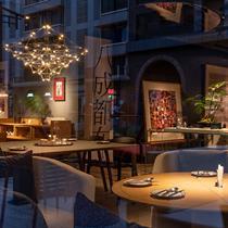 2021 WIN Awards entry: KIIWII Brunch&Bar - DOMANI Architectural Co., Ltd