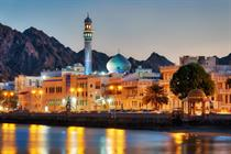 Oman to welcome IGRC in 2020