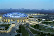 Oman Convention & Exhibition Centre opens