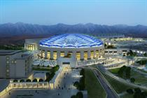UFI's Global Congress goes to Muscat in 2020