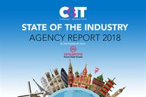 Download the full State of the Industry: Agency Report 2018