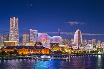 Yokohama to host major international science and mechanics conferences