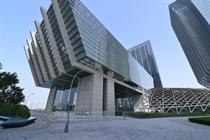 Four Seasons opens Abu Dhabi hotel on Al Maryah Island