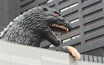'Godzilla hotel' opens in Japan