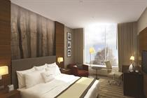 DoubleTree Moscow Vnukovo Airport opens today