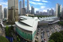 Convention Centre Close Up: Kuala Lumpur Convention Centre