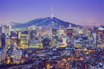 Seoul to host ultrasound and gynaecology congress