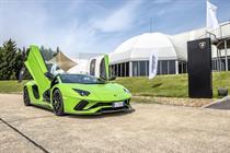 Case study: Lamborghini V12 test drive