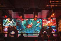 Case study: Bandai Namco launch party