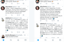 Twitter trials double-length tweets