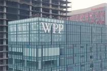 Inside WPP's 'deathtrap' Malaysia campus