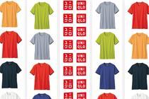 Uniqlo runs t-shirt activity on Pinterest