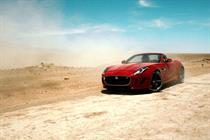 Jaguar film tells story of 'betrayal' and 'passion'
