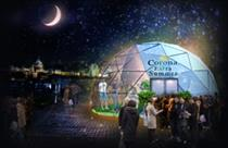 Sketch creates summer Corona pop-up on Southbank
