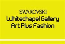 Whitechapel Gallery takes on Pd3 for Art Plus Fashion gala