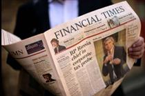 Financial Times and CNBC jointly produce editorial series