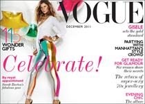Vogue launches video ad campaign for December issue