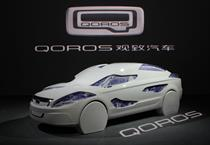 Chinese car brand Qoros paves way for UK launch