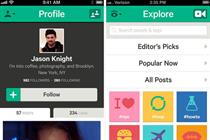 20 brands experimenting with Vine video ads