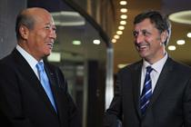 OFT extends deadline for Aegis-Dentsu deal decision