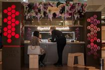 Burt's Bees to stage interactive Wall of Kisses