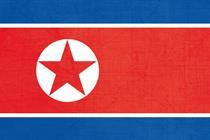 Specsavers ad seizes on Korea flag fiasco
