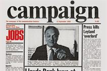 History of advertising: No 157: Campaign's first edition