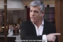 Nestle sues rival over Clooney lookalike ad, Mozilla founder unveils ad-free browser