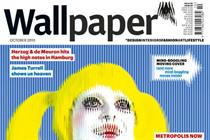 Wallpaper magazine creates moving cover