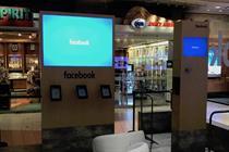 Facebook hosts virtual reality tour