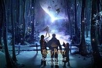 Warner Bros opens Harry Potter woodland adventure