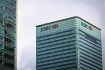 High street banking is un-everything: HSBC rebrand is an opportunity to lead change