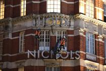 Turkey of the Week: Harvey Nichols rebrand lacks depth