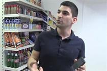 Video: The Internet of Things and its 'big data problem'