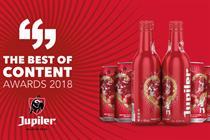 EMEA Digital Network of the Year 2018: Isobar