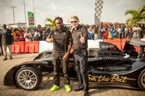 RPM launches in West Africa following Johnnie Walker activation