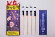 Turkey of the week: What was Don't Panic thinking with Kim Jong-Un branded fireworks?