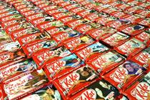 KitKat to give away personalised packs featuring photos of consumers