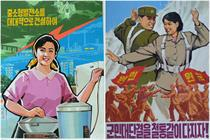 Welcome to advertising-free DPRK