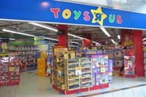 What should the name Toys R Us conjure up? A magical interactive world of fun and fantasy...