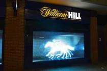 William Hill unveils interactive window displays ahead of Cheltenham Festival