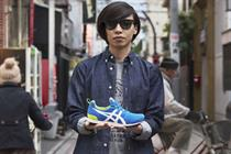 Onitsuka Tiger launches digital film and Instagram campaign