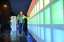 Google's Berlin lightshow comes to life