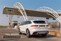 Jaguar Land Rover trials payment-for-data tech