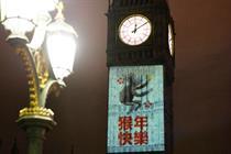 PG Tips maps Monkey onto Big Ben