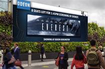 Odeon and NHS Blood and Transplant triumph in Ocean digital contest