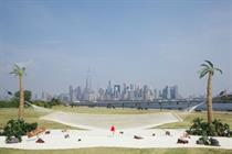 Global: King unveils world's largest hammock in New York