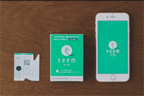 Dentsu Y&R Tokyo wins Mobile Grand Prix for smartphone sperm test kit while B-Reel takes home gold for UK