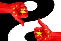 Danger or opportunity? What China's financial crisis means for brands